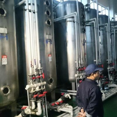 Nhà máy sản xuất 1