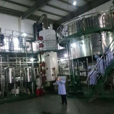 Nhà máy sản xuất 2